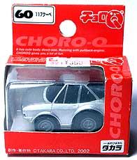 060 ISUZU 117 Coupe 001