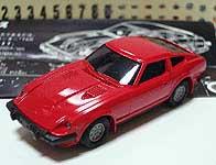 TAKARA SILHOUETTE ChoroQ Fairlady Z 002-01